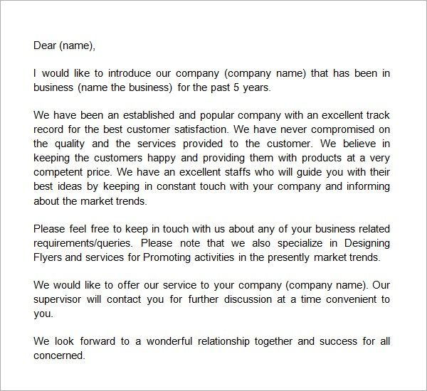 how to write a business email to a company
