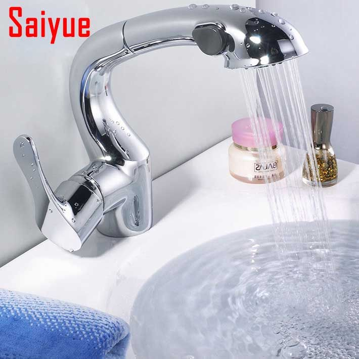 New Bathroom Sink Faucet Pull Out Spray Swivel Spout Kitchen Sink