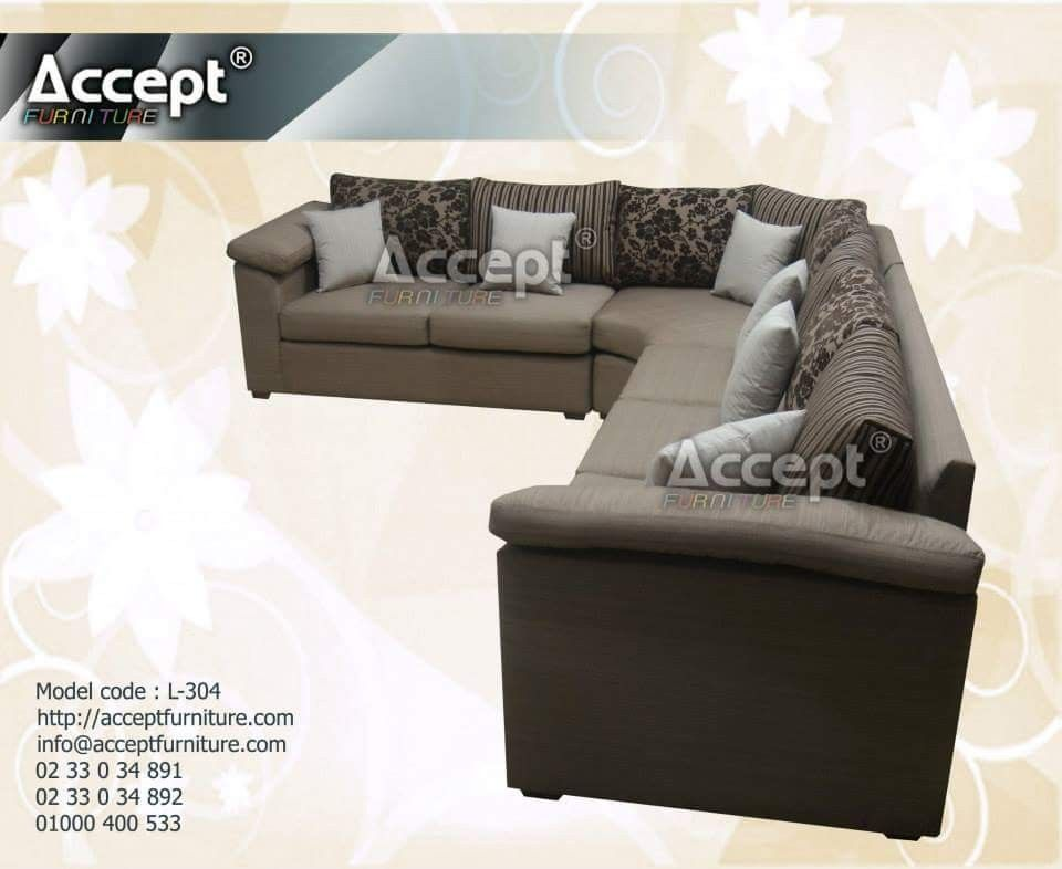 Pin By Accept Furniture On Furniture Modern Furniture Modern Furniture Sectional Couch