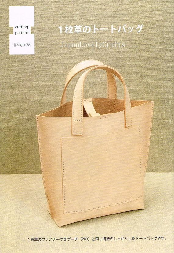 Hand Sewn Leather Bag Pattern - Natural Tanned Leather - Japanese ...