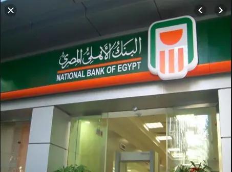 طريقة الاستعلام عن الرصيد في البنك اﻷهلي المصري من خلال اﻷهلي نت In 2020 Egypt Neon Signs National