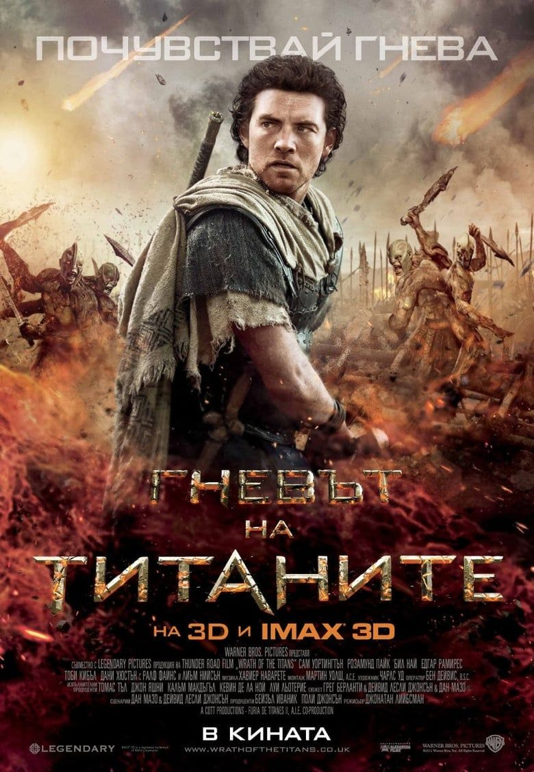 Wrath Of The Titans Filme Cinema Wrath Of The Titans Warner Bros Pictures Tv Series Online