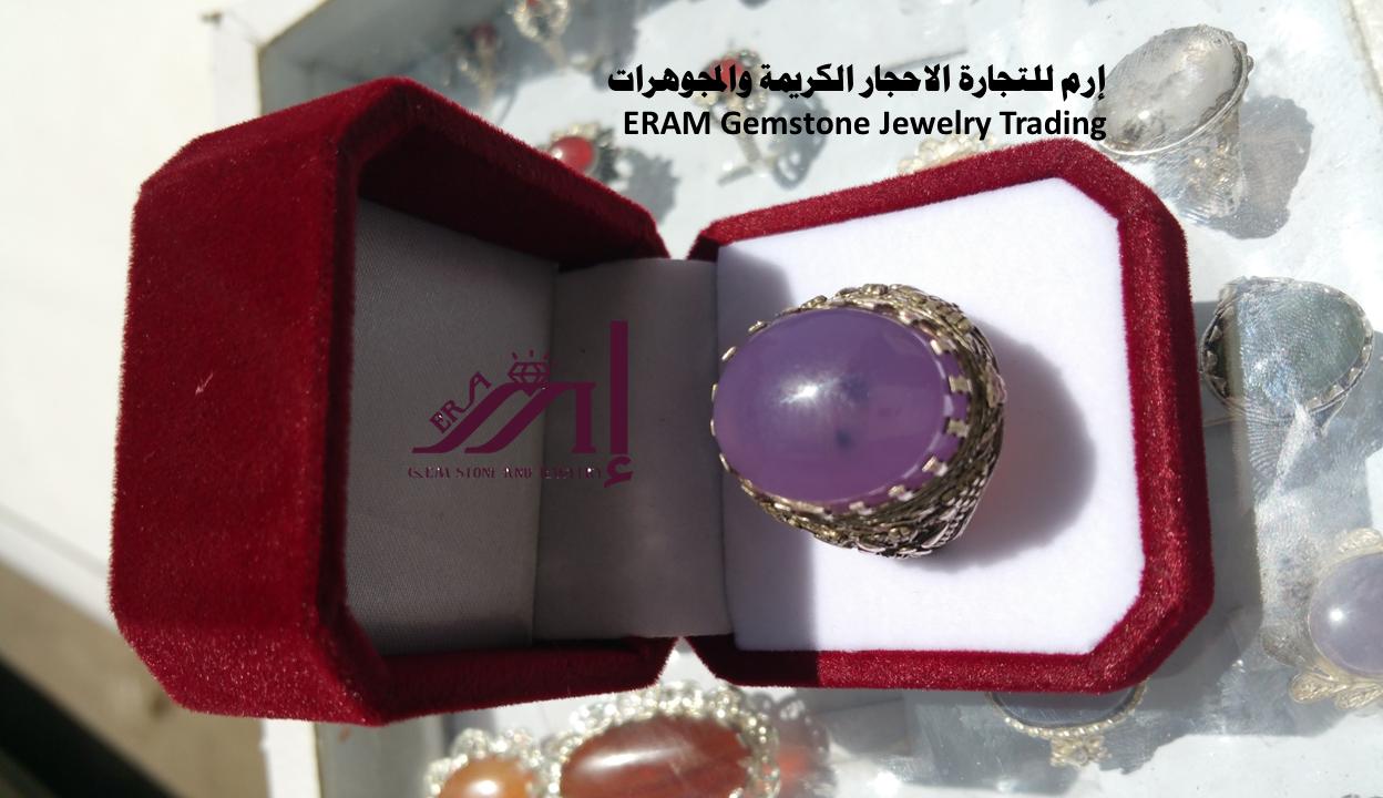 خواتم رجالي عقيق يمني بنفسجي 1 درجة اولى Onyx Agate Gemstones Stud Earrings Gemstone Jewelry