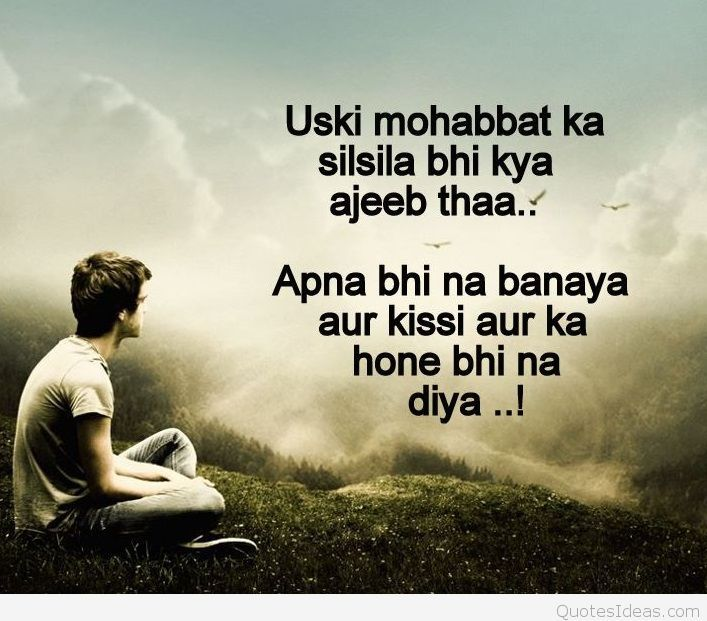 Very sad hindi quotes with images and wallpaper hd top epic car very sad hindi quotes with images and wallpaper hd top altavistaventures Images