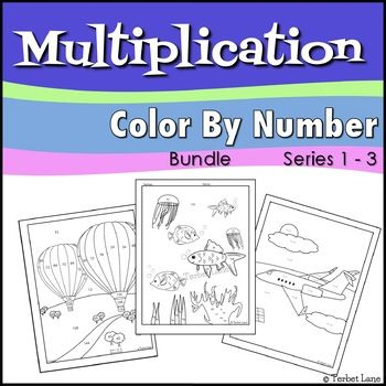 Fun Multiplication facts practice worksheets. Color by number ...