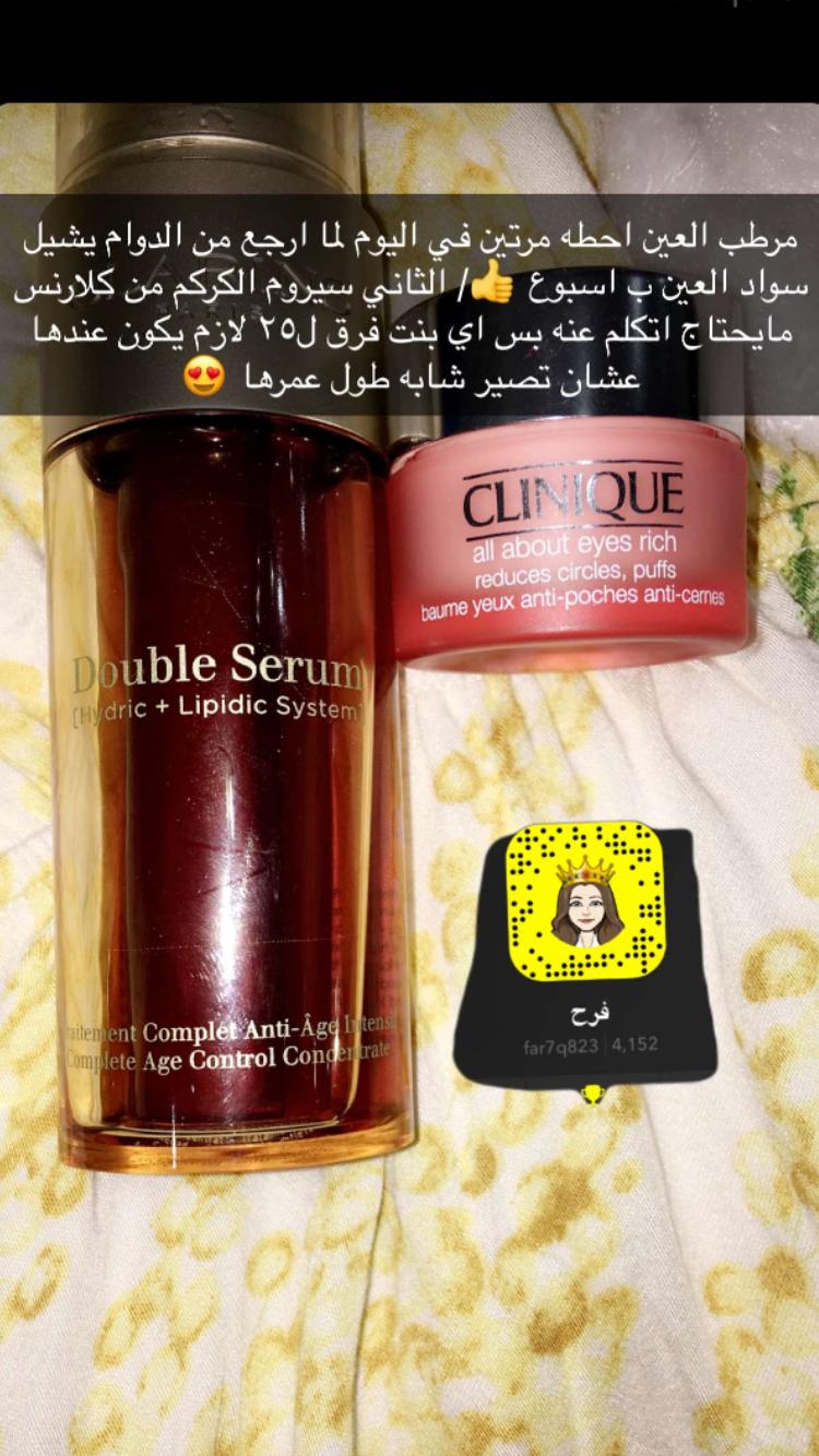 Pin By Mona El Roo7 On منتجات عليها مدح Healthy Skin Diet Beauty Skin Care Routine Skin Care Mask