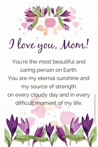Mom I Love You : Messages, Quotes, Mother, Father, Messages,, Quotes,
