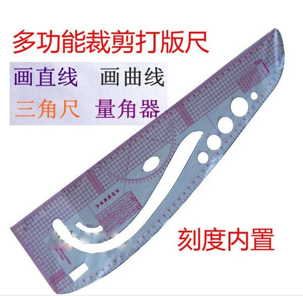 3245 multi-function foot -making crop grading scale ruler tailoring plate proofing grading scale