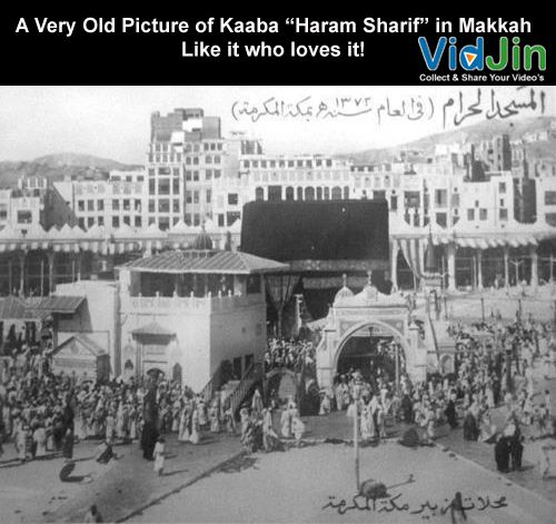 House Of Allah Masjid Al Haram Haram Sharif Rare Photo Of Kaaba Makka Makkah Mecca Masjid Islamic World