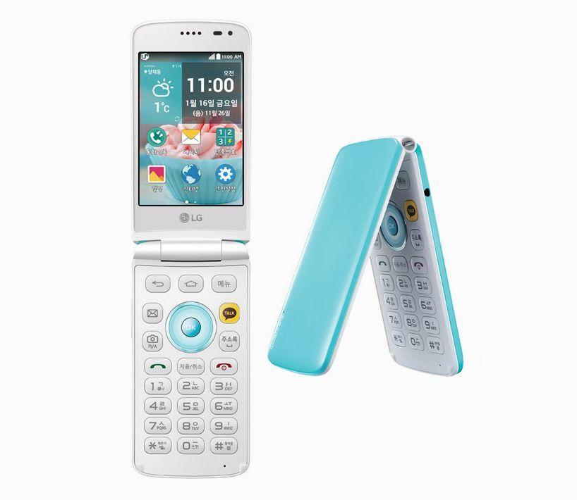 Lg ice cream smart flip phone features a threescreen