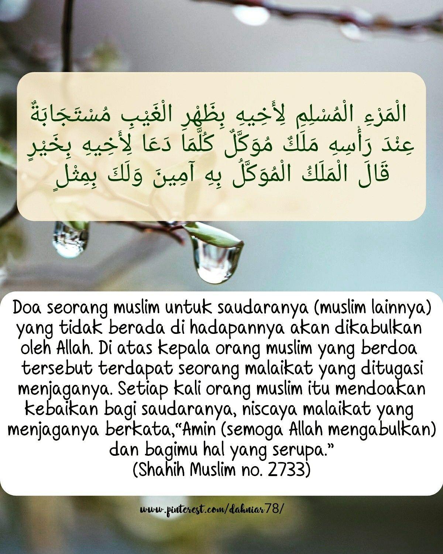 Doakan Saudaramu Doa