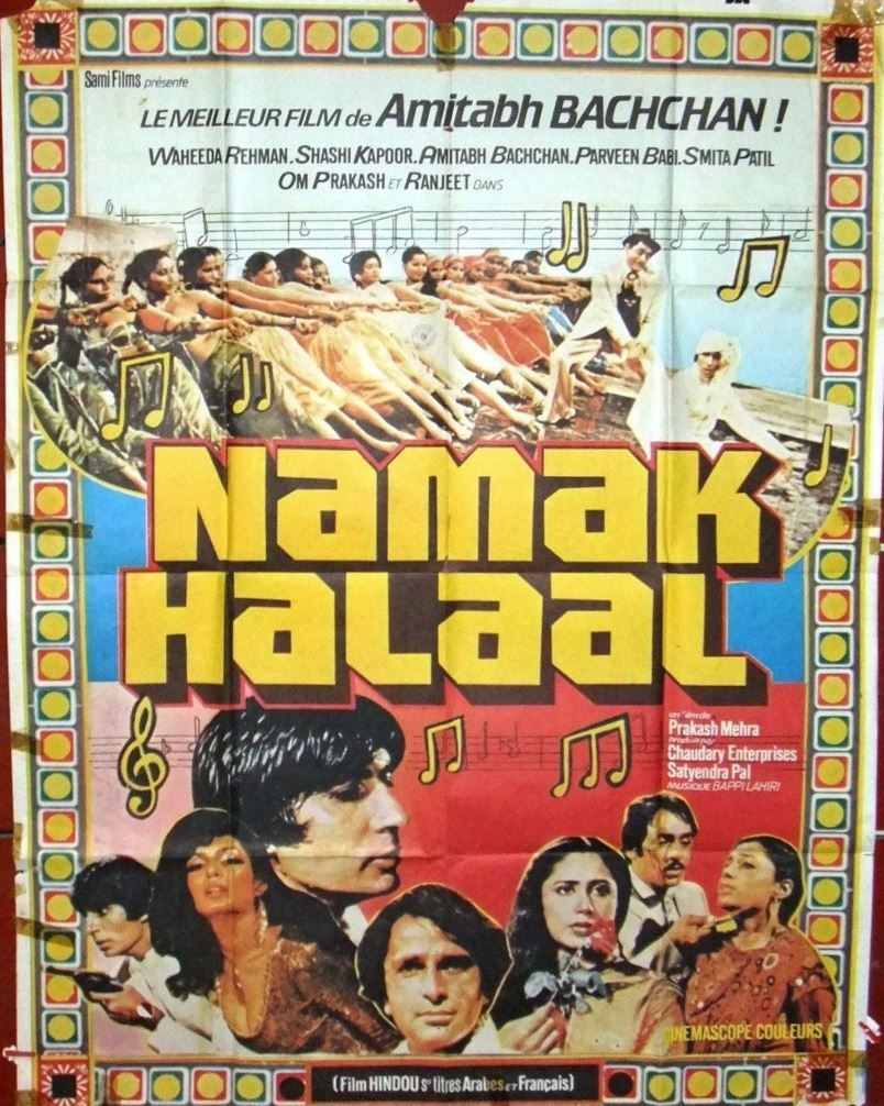 Namak Halal 1982 French Poster This Movie Staring Amitabh Bachchan Shashi Kapoor Smita Patil And Parveen Bollywood Posters Shashi Kapoor Bollywood Movie