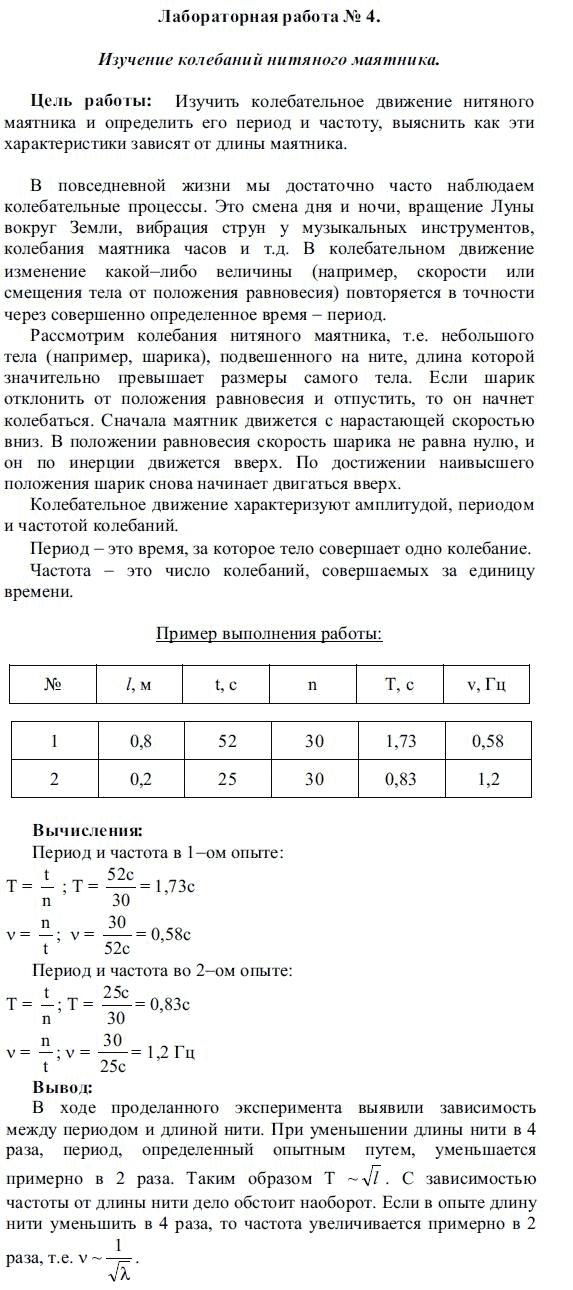 Ulp по учебнику 3класса 2 часть английского языка верещагина