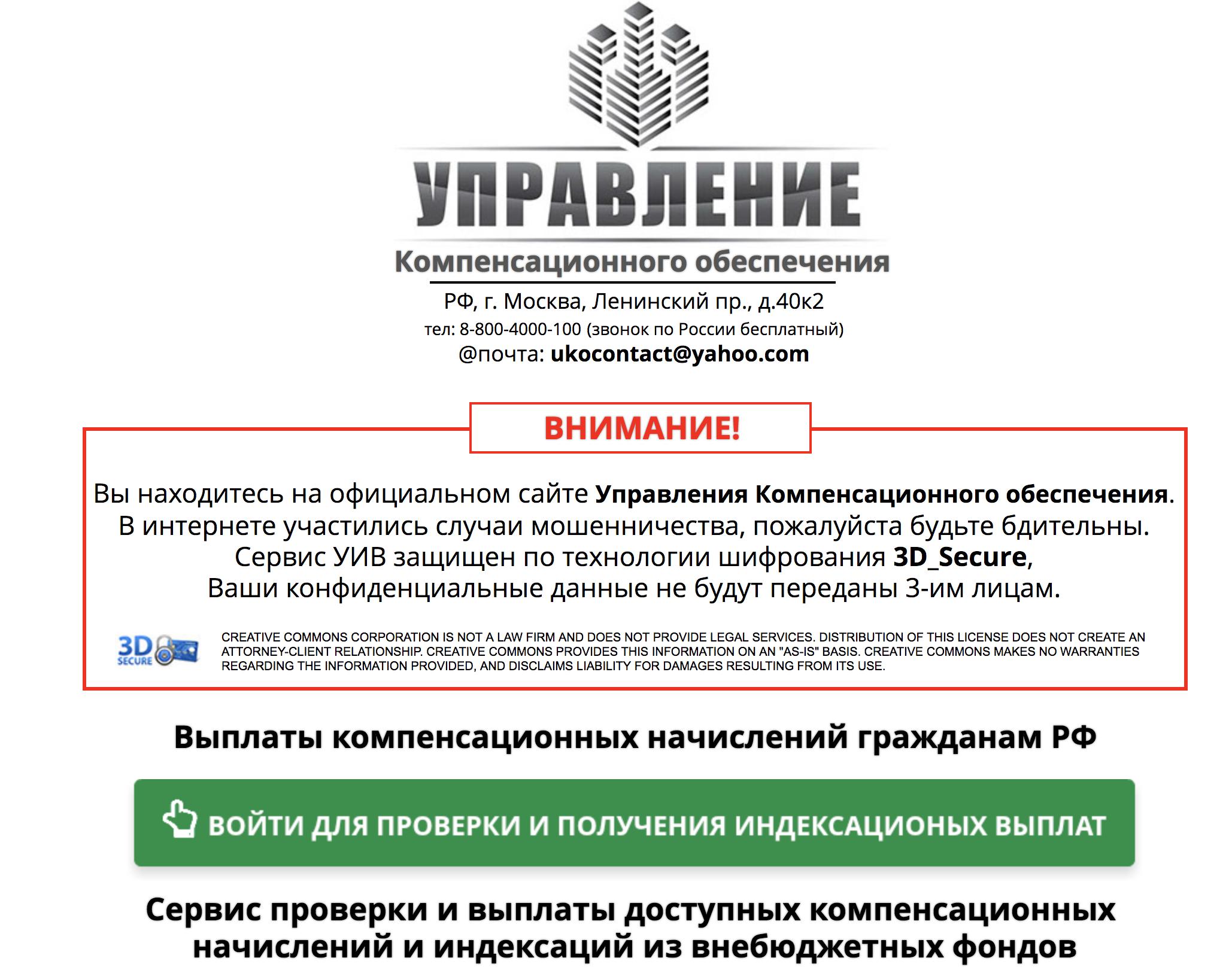 россия 24 это единственный российский информационный