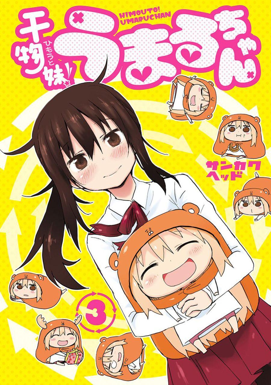Himouto Umaruchan Anime Amazone, Vol