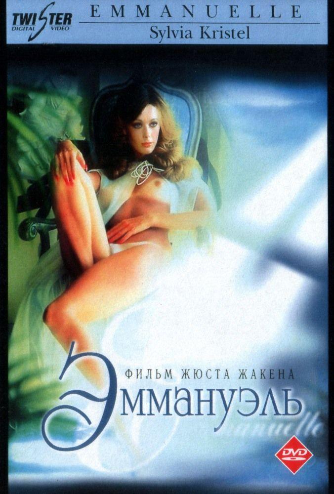 Садомазохистское кино смотреть онлайн 7