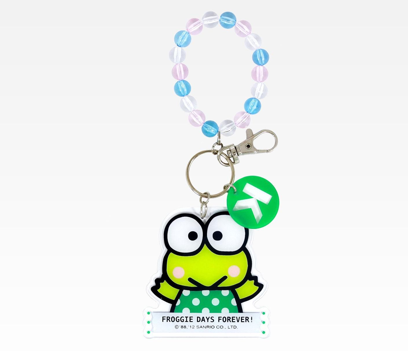 Keroppi Key Holder Dot In Characters Keroppi At Sanrio