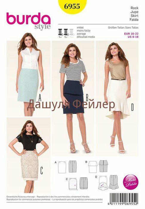 PATRÓN DE BURDA 6955-FALDA   patrones gratis de ropa   Pinterest ...