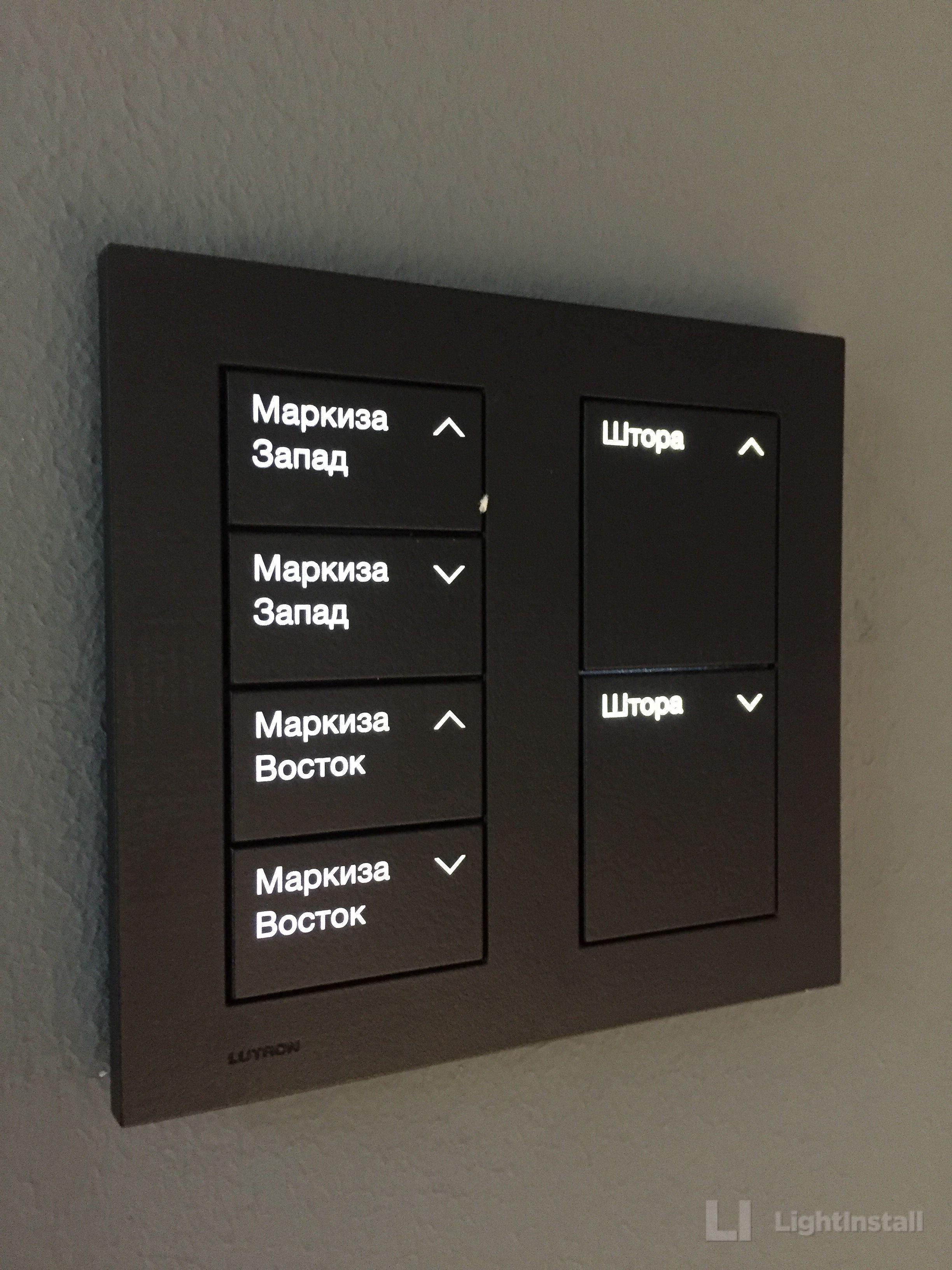 lightinstall #lutron #homecontrol #design #homeworks #palladiom ...