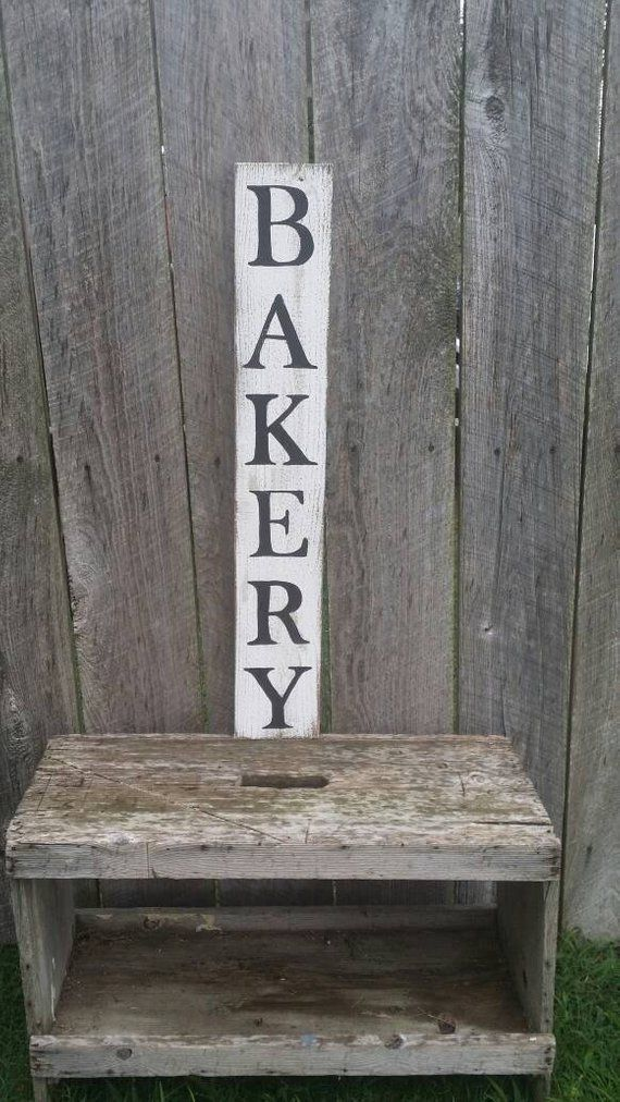 Vertical Bakery Rustic Farmhouse Wall Art Wood Sign