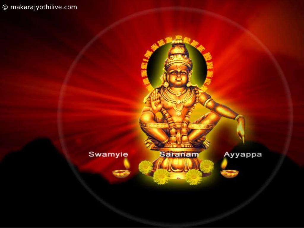 Ayyappa desktop wallpapers makara jyothi live