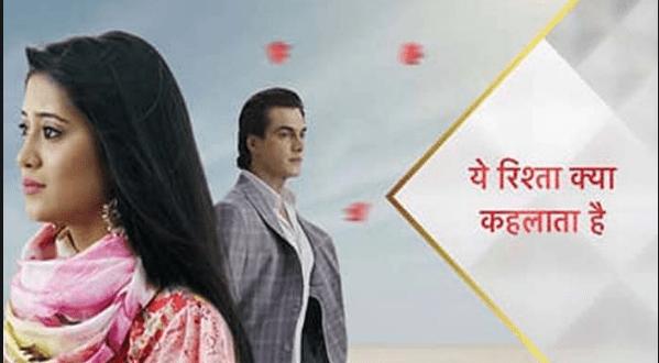 Star Plus Drama serial Yeh Rishta Kya Kehlata Hai 9th January 2019