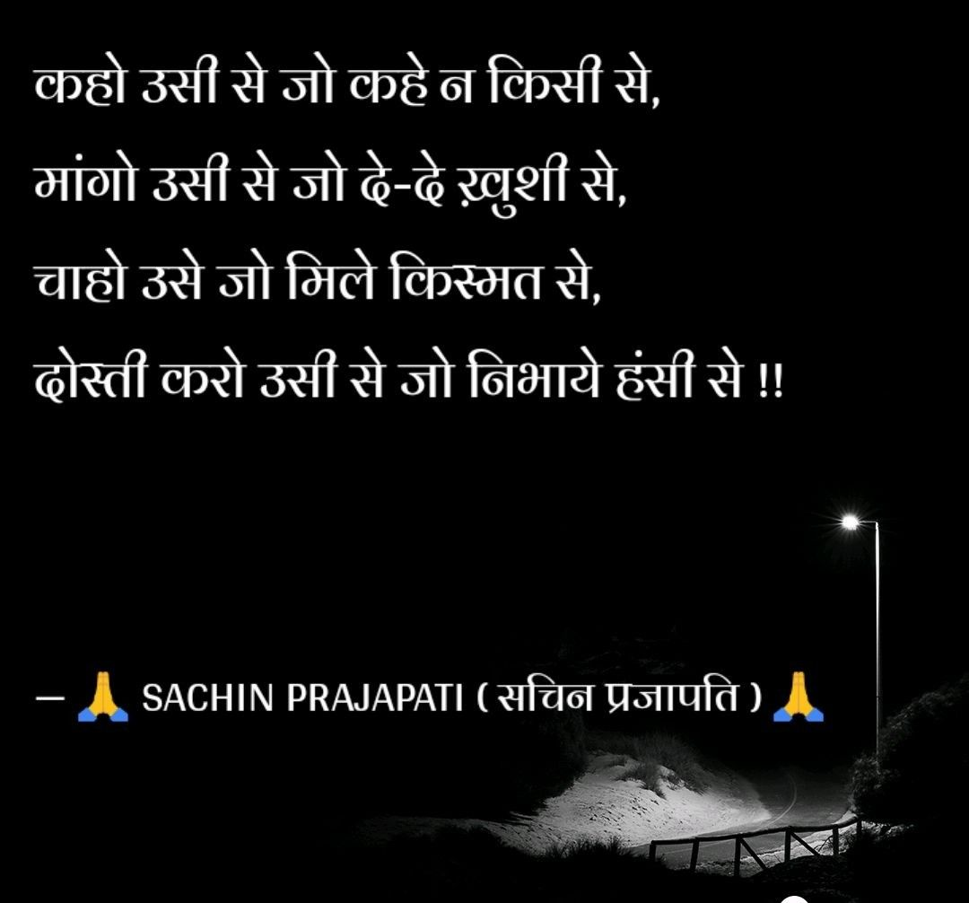 Quotes Quotes In Hindi Thoughts Shayari Status Quotation Inspiration Quotes Motivati Hindi Quotes Inspirational Quotes Inspirational Quotes For Students