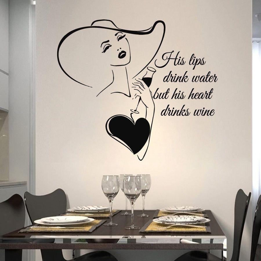 wine room VINYL Wall DECAL art decor kitchen bar quote
