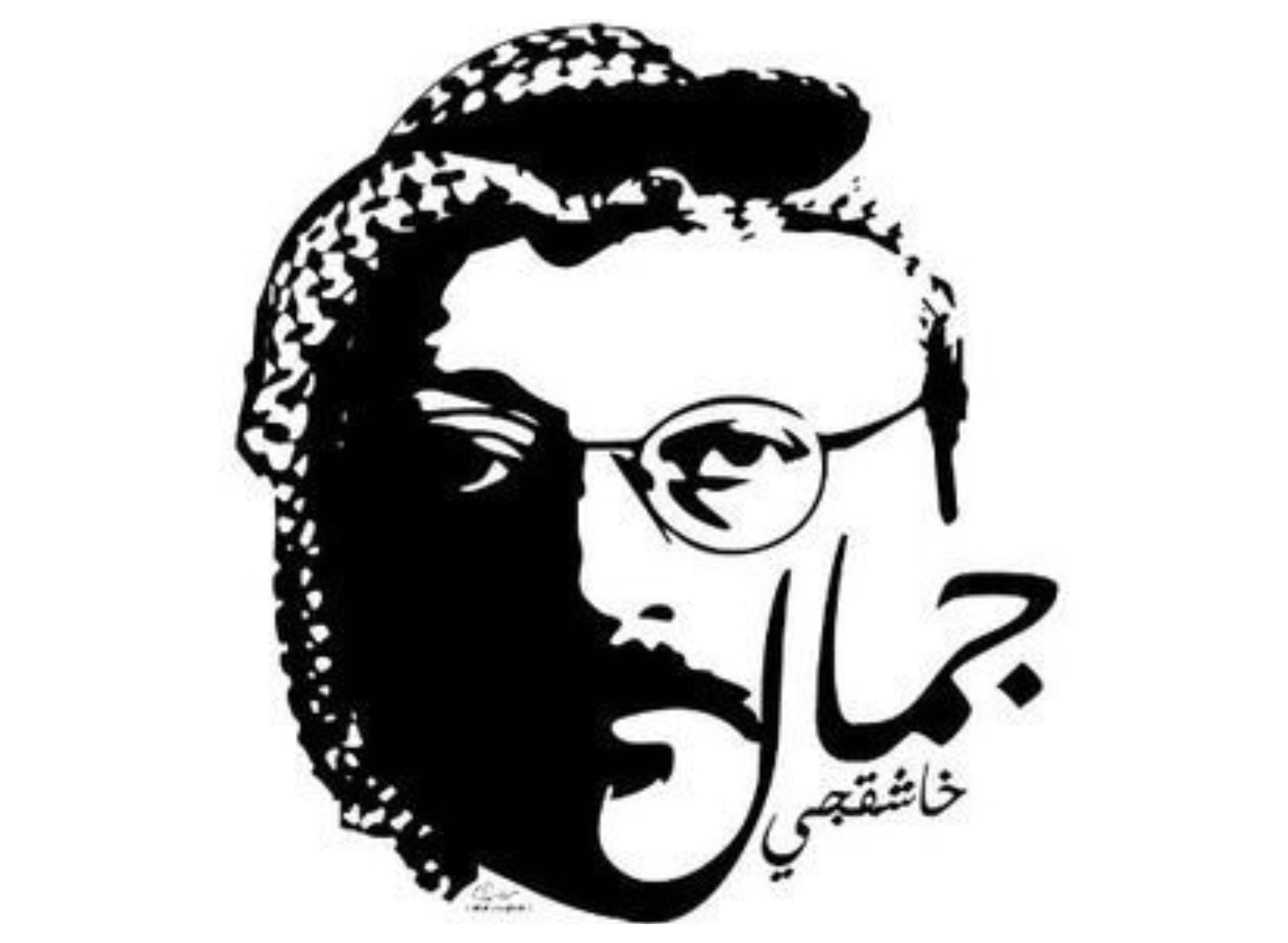 من الإعدام الى الحكم بالسجن أبرز منعطفات قضية مقتل خاشقجي على مدار 706 يوم ا Historical Figures Historical