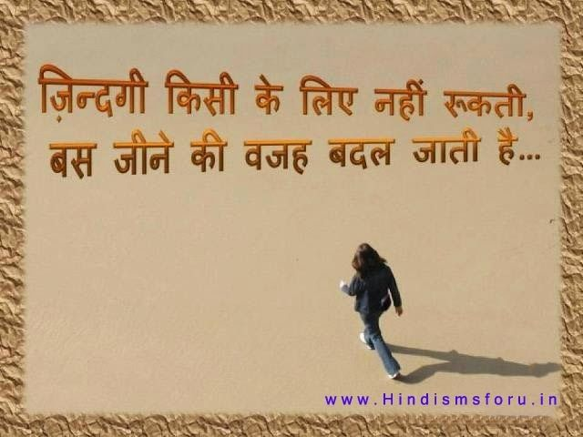 Motivational Quotes For Students Motivational Shayari In Hindi Motivational Quotes In Hindi Wit Motivational Quotes For Students Motivational Quotes