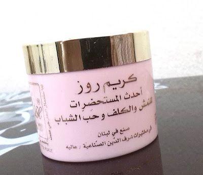 ريفيو كريم روز اللبناني Ice Cream Cream Talenti Ice Cream