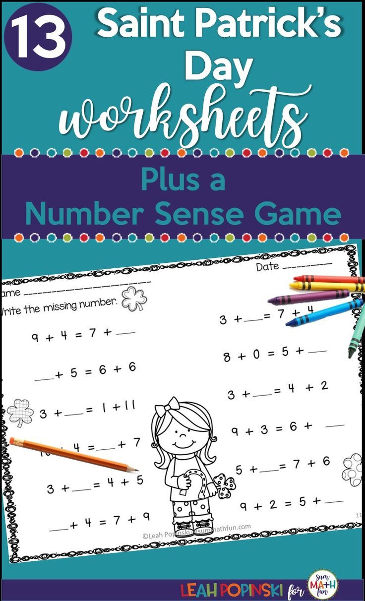 Saint Patrick\'s Day Math Activities for First Grade - Print and Go ...