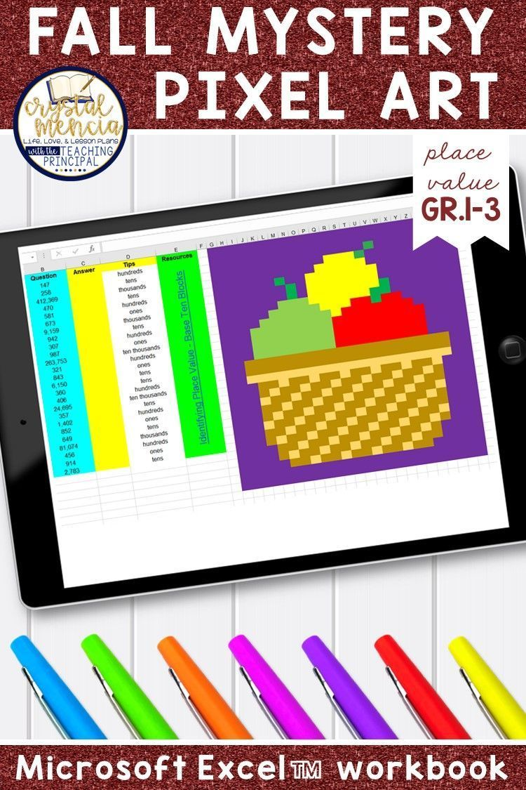 Place Value Digital Mystery Pixel Art For Microsoft Excel Distance Learning Fall Classroom Activities October Teaching Ideas Elementary Math Lessons [ 1125 x 750 Pixel ]
