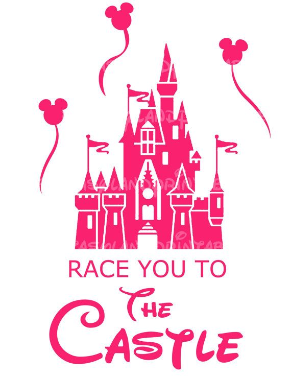 INSTANT DOWNLOAD Race you to the Castle by ...