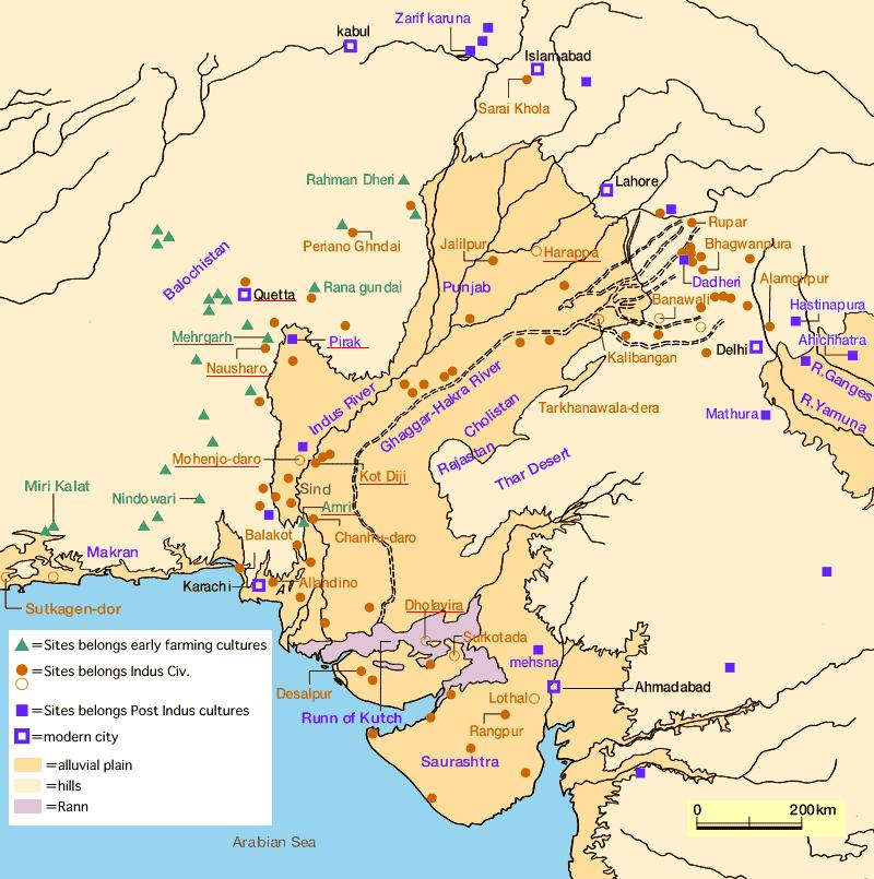 Indus valley civilization essay