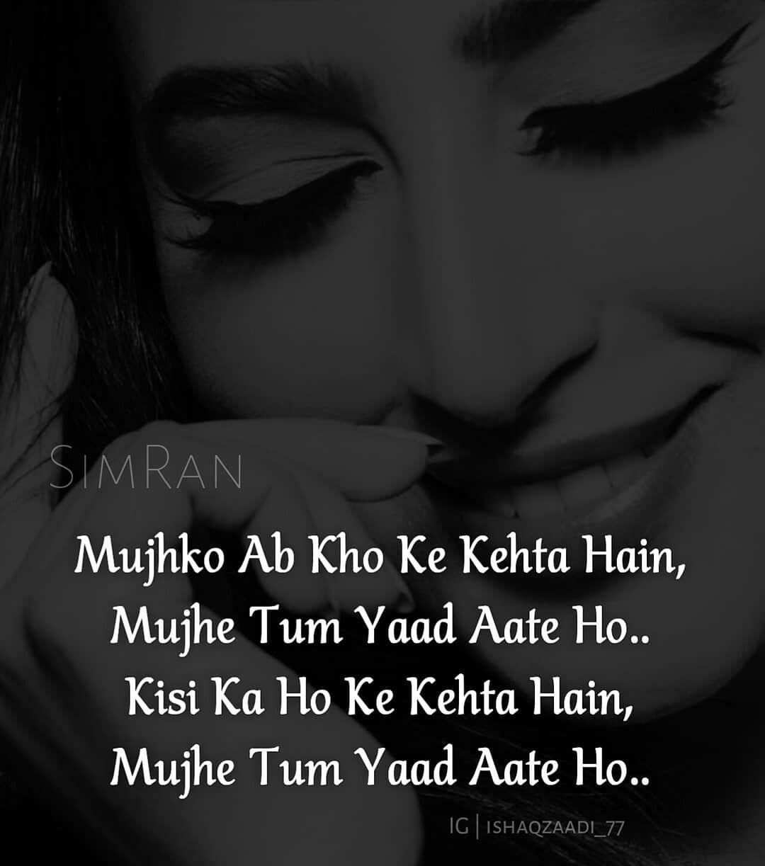 Oookkkkk Quotesfun And Frnds T Urdu Poetry Poetry And