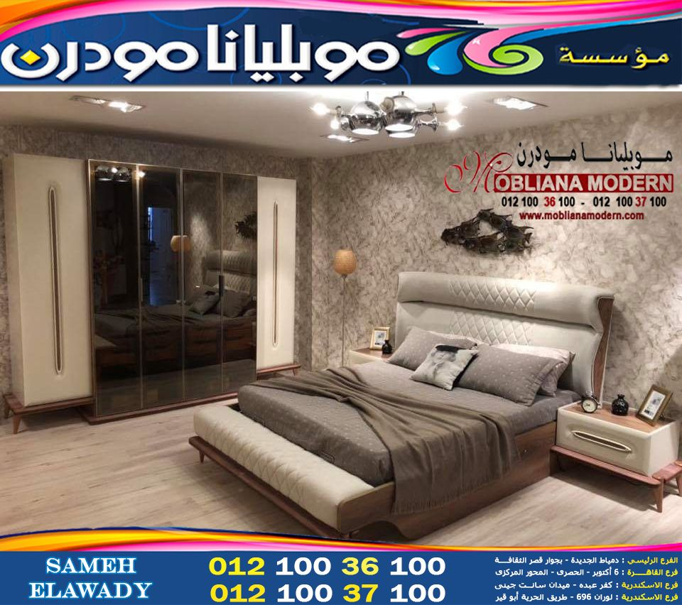 غرف نوم 2025 Furniture Home Decor Bedroom