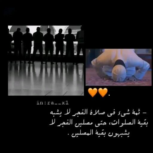 Pin By Zainab On يطمئن القلب Video In 2020 Beautiful Arabic Words Arabic Words Words