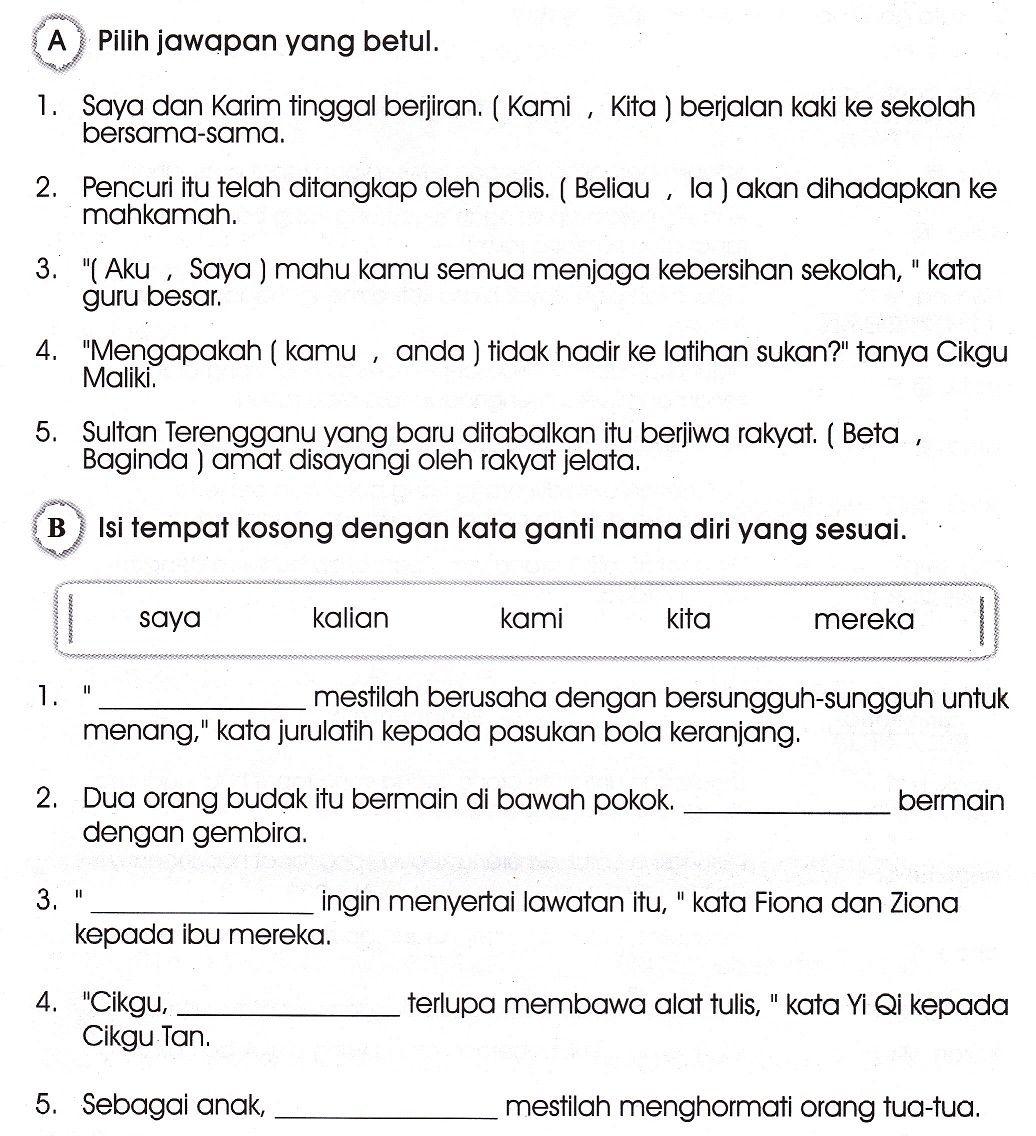 Related Image Malay Language Elementry School Writing