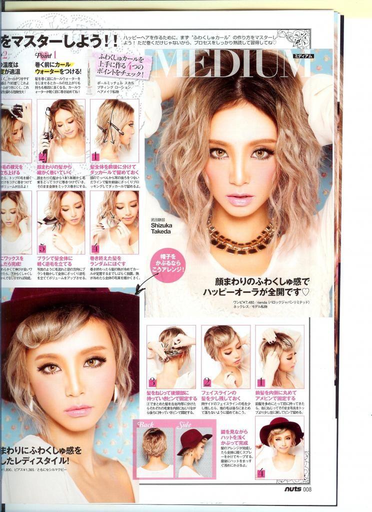 Gyaru Hairstyle Tutorial For Medium Hairs Koreanjapanese Makeup