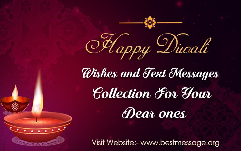 Sample diwali messages happy diwali diwali and messages happy diwali wishes 2016 best diwali messages for your friends family m4hsunfo