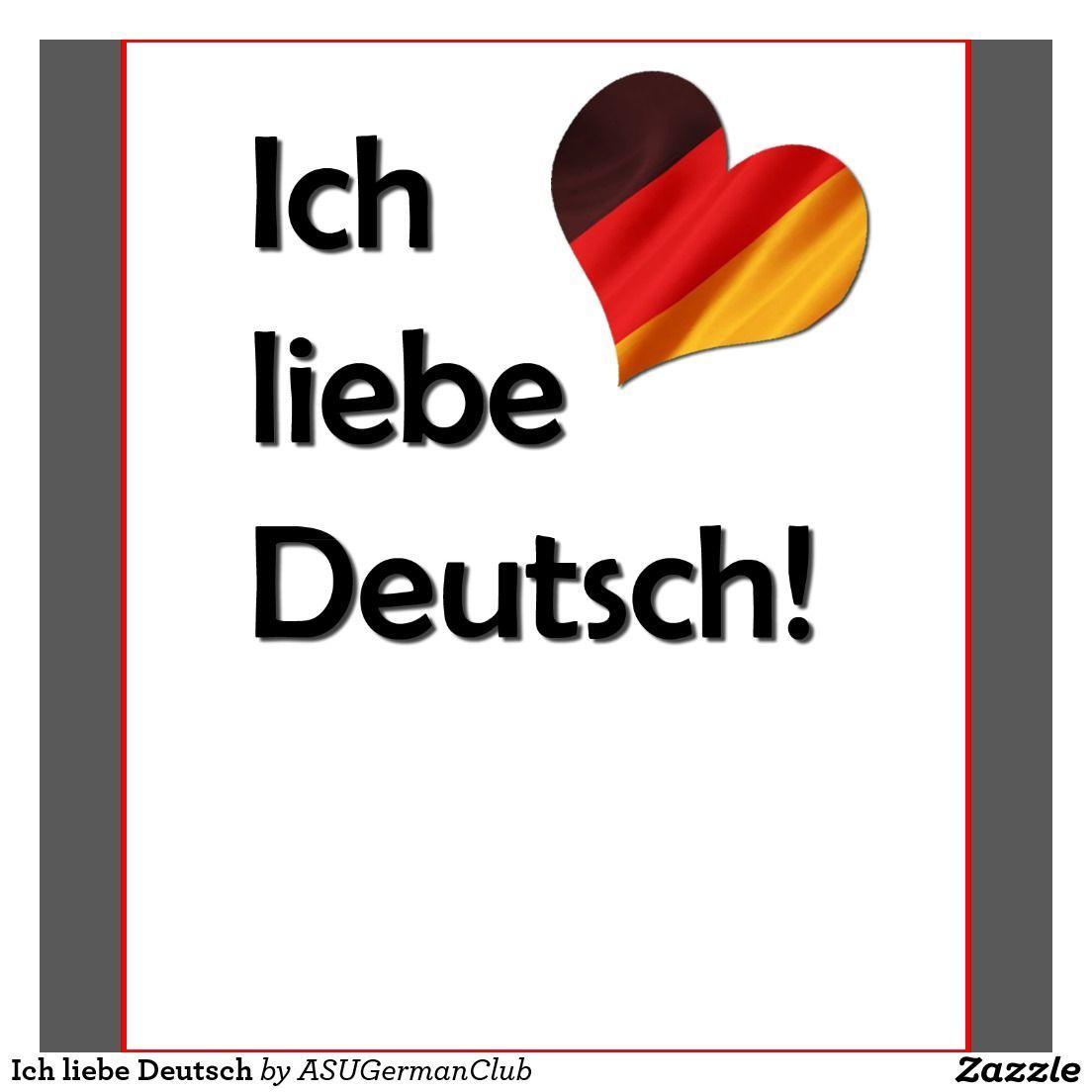 ich liebe deutsch - بحث Google