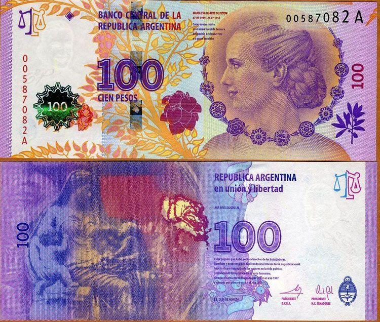 Argentina Banknotes Pick New 100 Pesos 2012 Гроші