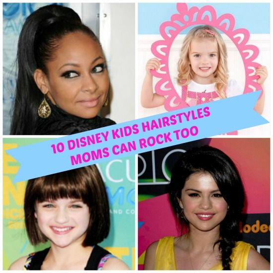Disney Hairstyles 10 Disney Kids Hairstyles Moms Can Rock Too  Kid Hairstyles