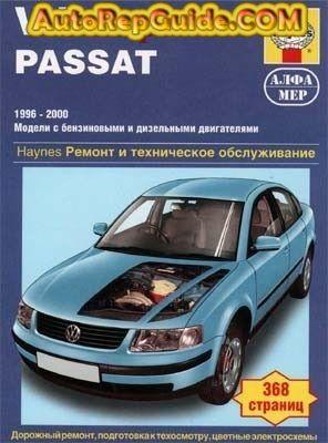 Download Free Volkswagen Passat 1996 2000 Workshop Manual Image By Autorepguide Com Volkswagen Volkswagen Passat Vw Passat