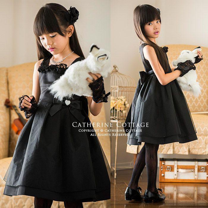 商品番号: TK1055 入学式 子供服 女の子女の子ドレス 発表会 黒フリルレース
