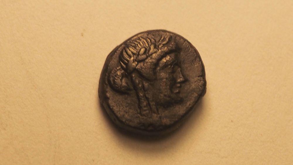 Coins: Ancient Grèce Monnaie Antique A Déterminer
