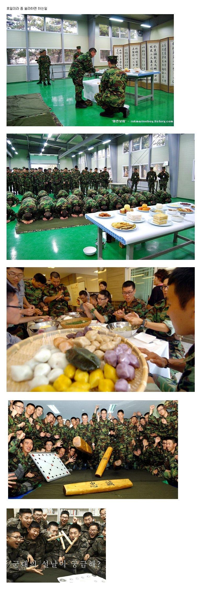 군대의 명절이 궁금해? :: 다나와 DPG