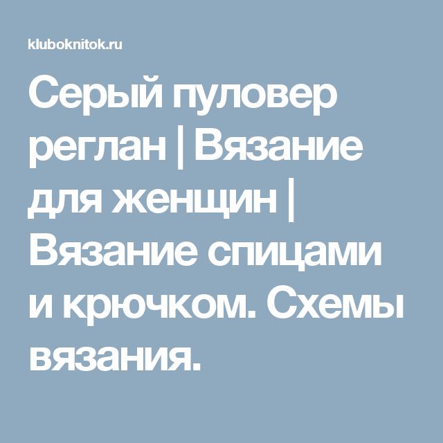 Газета Берёзовский рабочий
