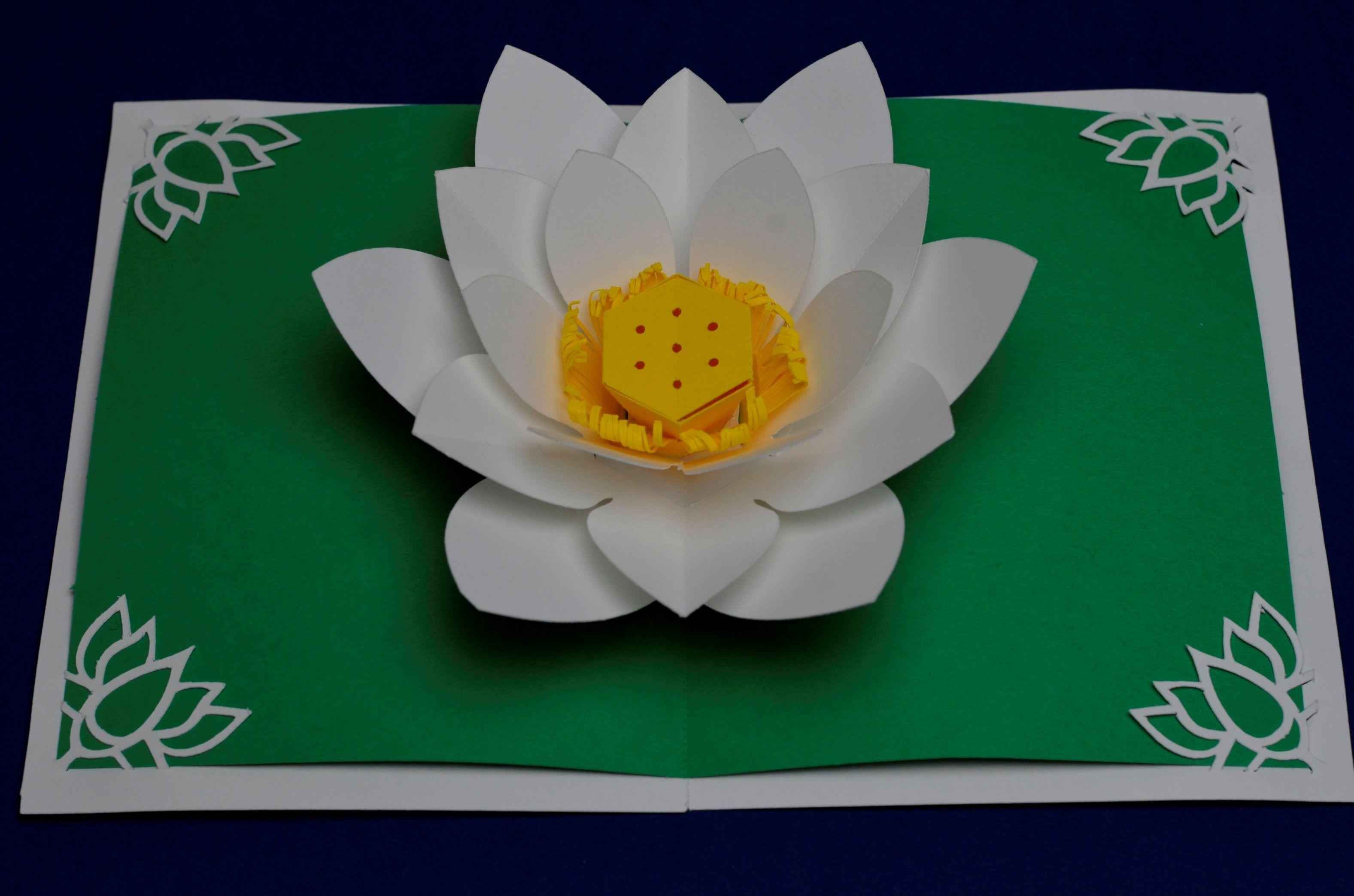 Lotus Flower Pop Up Card Template Creative Pop Up Cards Pinteres